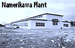 1970 Namerikawa Factory