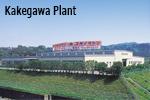 1986 Kakegawa Factory