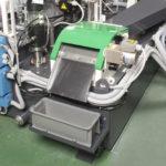 Sugino JCC Ancillary Magnetic Separator Option