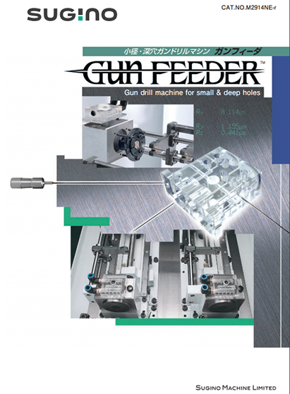 Sugino Gundrilling Equipment Gunfeeder