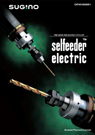 Sugino Selfeeder Electric