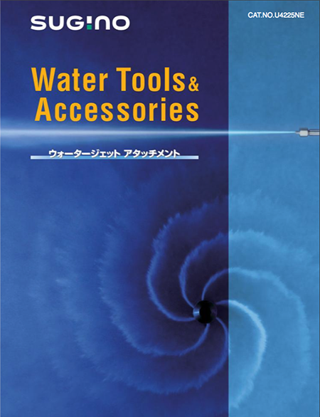 Sugino Water Tools