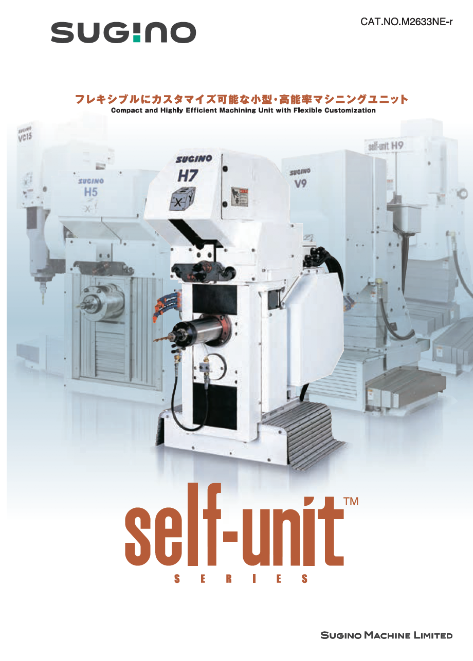 Sugino Self-Unit Machining Center